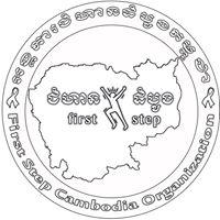 (Khmer) FSC