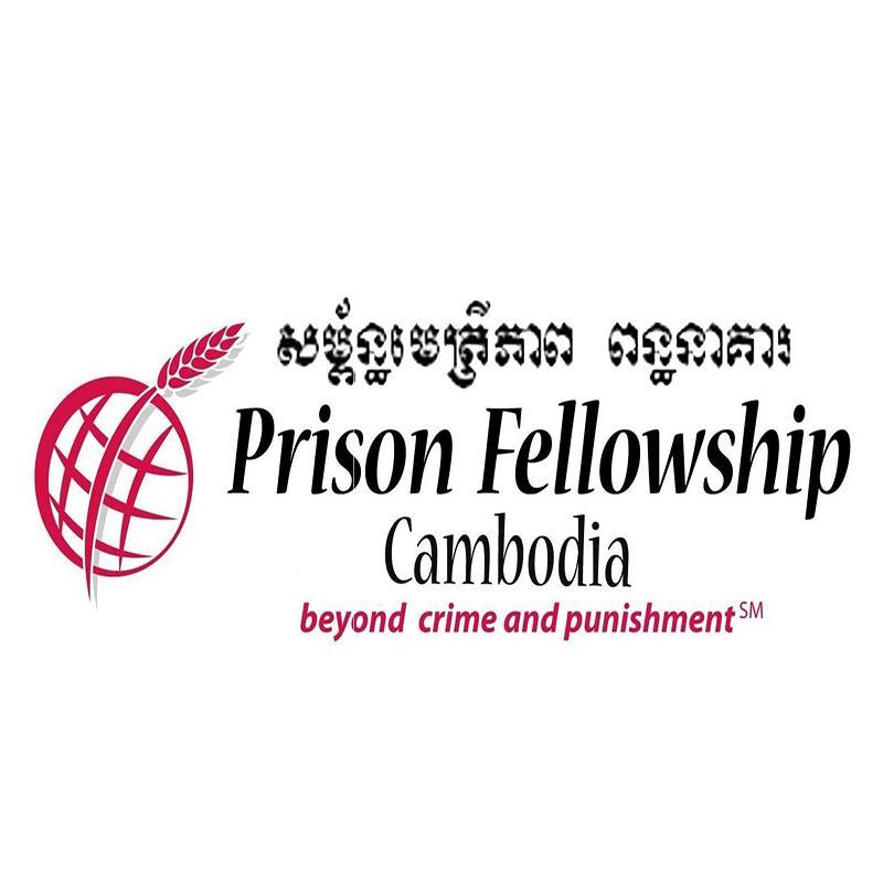 (Khmer) PFC